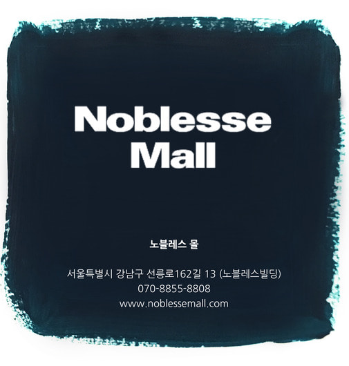 Noblesse Mall